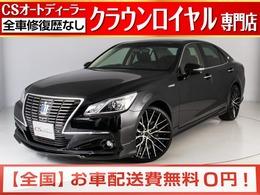トヨタ クラウンロイヤル ハイブリッド 2.5 ロイヤルサルーン 黒革/HDD/Pビュー/社外エアロ/新品20AW