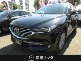 マツダ CX-8 2.5 25S プロアクティブ 4WD 地デジ DVD Pリアゲート