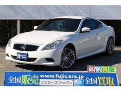 日産 スカイラインクーペ の中古車 3.7 370GT タイプS 茨城県つくば市 223.5万円