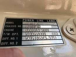 初度登録年月:平成10年9月 型式:KC-FP515LX 原動機の型式:8DC9 ディーゼル 車体の形状:キャンピング車 8ナンバー 乗車定員:10人