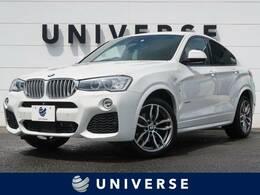 BMW X4 xドライブ28i Mスポーツ 4WD 1オーナー 衝突軽減ACC 全周囲カメラ 19AW