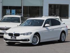 H28年 BMW BMW 3シリーズ セダン