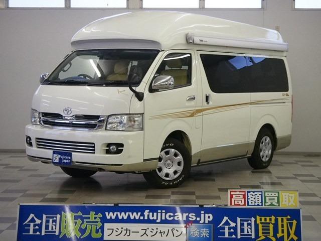 H19 ハイエースワゴン カトーモーター オリジナル 4WD入庫致しました☆