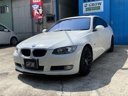 BMW 3シリーズクーペ 320i ハイラインパッケージ ナビ ETC サンルーフ 18インチアルミ
