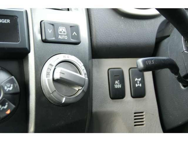 パートタイム4WDです。リアウィンドウ開閉スイッチ AC100V