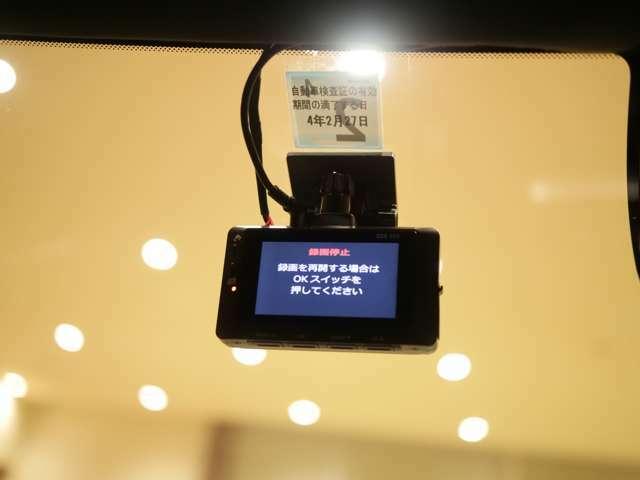 前後カメラのドライブレコーダーがあります。