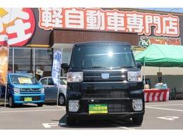 ダイハツ ウェイク 660 L スペシャルリミテッド SAIII 届出済未使用車 衝突軽減ブレーキ