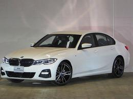 BMW 3シリーズ 320i Mスポーツ 認定中古車 ワンオーナー 禁煙車 ETC