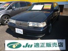 ボルボ 960 の中古車 3.0 栃木県河内郡上三川町 73.0万円