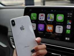 スマートフォンをつなげばApple Car Play & Android Auto を起動できます。グーグルマップも使えて便利!