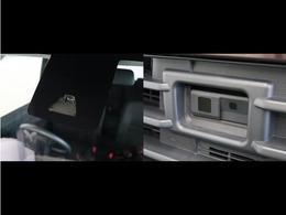 トヨタの安全装備が貴方の安心を見守ります。