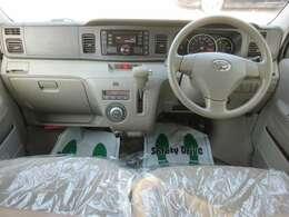 ☆ワンオーナー車!☆当社んてルームクリーニング施工&除菌クリーン済!☆快適にドライブもお楽しみ頂けます。