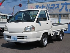 トヨタ ライトエーストラック の中古車 低床750kg積 2.2ディーゼル 大分県大分市 68.0万円
