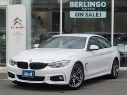 BMW 4シリーズグランクーペ 420i xドライブ Mスポーツ 4WD 電動黒革 フルセグナビ キセノン 衝突軽減