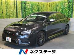 スバル WRX STI の中古車 STI 2.0 4WD 群馬県伊勢崎市 423.7万円