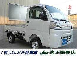 ダイハツ ハイゼットトラック 660 スタンダード 3方開 4WD リフトアップ メーカー保証付