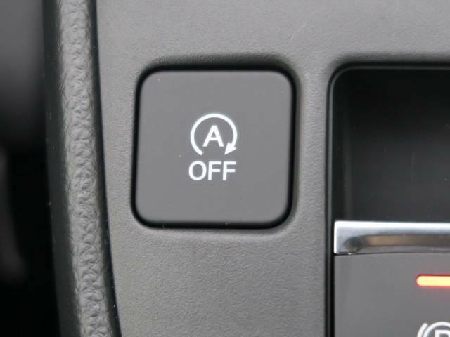 【アイドリングストップ】赤信号や渋滞で停車した際にエンジンを停止し、無駄な燃料の消費を抑えます。燃費向上や環境保護につなげる機能♪エンジンはブレーキを離せば再始動します。