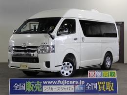 トヨタ ハイエースバン キャンピング FOCS DSコンパクト 4WD FFヒーター 1500Wインバーター 寒冷地