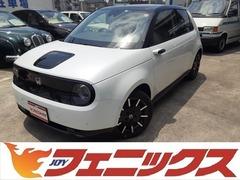 ホンダ Honda e の中古車 アドバンス 東京都世田谷区 429.9万円