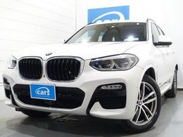 BMW X3 xドライブ20d Mスポーツ ディーゼルターボ 4WD 1オーナー ハーマンカードン 全方位カメラ