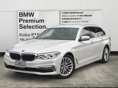 BMW 5シリーズ ツーリング の中古車 523dTouring Luxury 兵庫県姫路市 508.0万円
