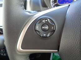 ステアリングスイッチ付きで、運転中もオーディオの操作をしていただけます(^^)