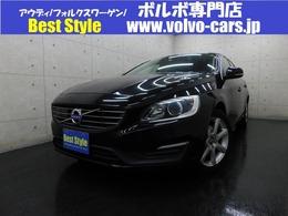 ボルボ V60 D4 SE ディーゼルターボ インテリ/黒革/純ナビ/Bカメラ/スマート/保
