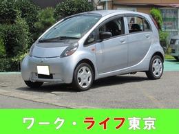 三菱 アイ 660 S 記録簿 禁煙車 CD