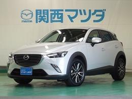 マツダ CX-3 1.5 XD ツーリング ディーゼルターボ マツダ認定中古車 サポカー