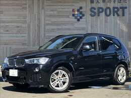 BMW X3 xドライブ20d Mスポーツ ディーゼルターボ 4WD インテリセーフ 純正ナビTV Bカメ