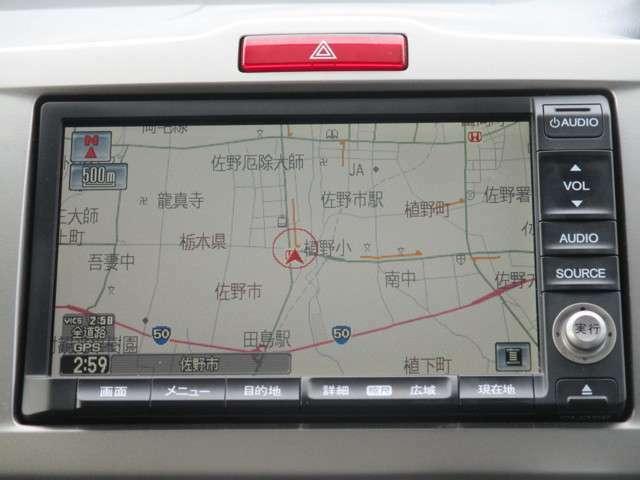 ホンダ純正HDDナビ CD DVD AM FM サウンドコンテナ ワンセグTV