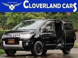 三菱 デリカD:5 2.4 G パワーパッケージ 4WD ナビ・フリップダウン・両側自動・社外16AW
