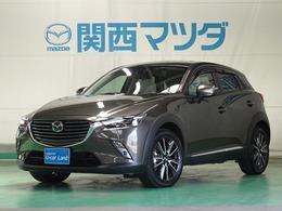 マツダ CX-3 1.5 XD ツーリング Lパッケージ ディーゼルターボ 4WD マツダ認定中古車