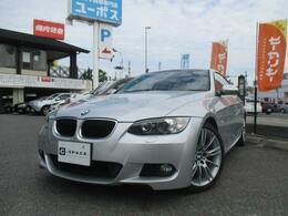 BMW 3シリーズクーペ 320i Mスポーツパッケージ HDDナビ 純正18AW HIDヘッド