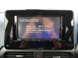 ☆KENWOODナビ・地デジTV付☆その他にドライブレコーダーやセキュリティー、音響のカスタムパーツも販売中☆お気軽にスタッフまで♪