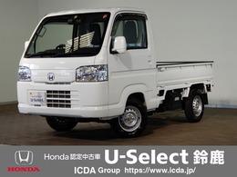 ホンダ アクティトラック 660 SDX 純正ラジオ キーレス ワンオーナー