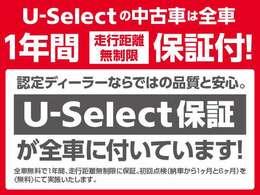 ◆品質の高いHonda認定中古車をお探しの方はHonda U-Select亀山長明寺へお越しください!全車安心の1年間走行距離無制限のU-Selectホッと保証付きです!◆