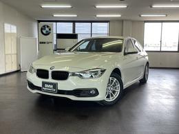 BMW 3シリーズ 318i ワンオーナー禁煙車 LEDヘッドライト