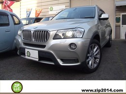 BMW X3 xドライブ28i ハイラインパッケージ 4WD ワンオーナー・禁煙車・革シート・記録簿