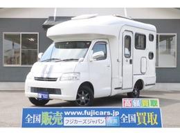 トヨタ タウンエーストラック キャンピングカー AtoZ アレン 6名乗車 ツインサブBT ソーラーパネル