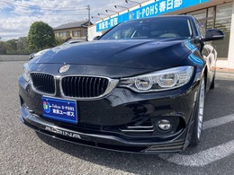 BMWアルピナ B4クーペ ビターボ SR 黒革 ハーマンカードン ACC 20AW