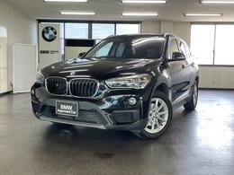 BMW X1 xドライブ 18d 4WD ワンオーナー禁煙車 HDDナビBカメラ