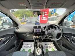 車内広々ゆったり運転できますよ!!