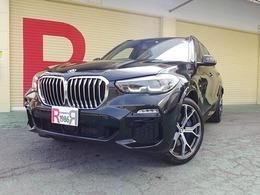 BMW X5 xドライブ 35d Mスポーツ ドライビング ダイナミクス パッケージ 4WD ディーゼルTB 本革 サンルーフ衝突軽減