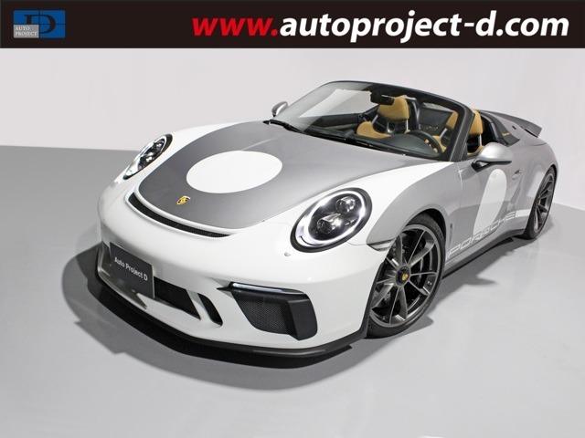 車両詳細はホームページからご確認いただけます。www.autoproject-d.com