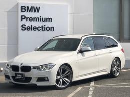 BMW 3シリーズツーリング 320d Mスポーツ OP19インチアルミACC衝突軽減ブレーキBカメ