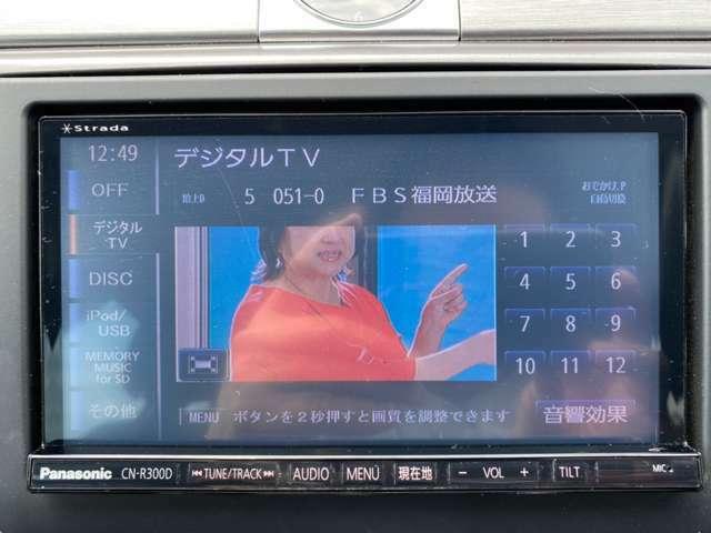 公共交通機関でご来店の際は最寄り駅の【波多江駅】まで、お迎えにあがります(^^♪