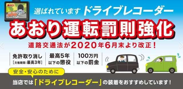 ご自身の車を守る為にも是非ご利用ください!