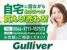 【店舗にて現車の確認も頂けますので、お電話で在庫のご確認の上是非ご来店くださいませ!!