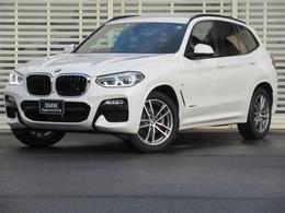BMW X3 xドライブ20d Mスポーツ ディーゼルターボ 4WD ハイライン 茶革 4席シートヒーター 禁煙